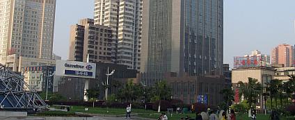Tam mieszkam: Chiny
