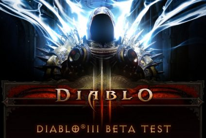 Gracze zagrożeni – fałszywe zaproszenia do bety Diablo III
