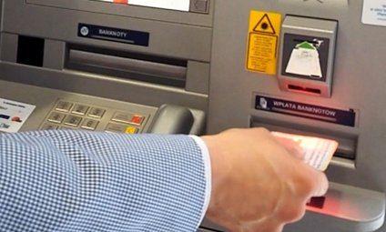 ING testuje wpłaty do wpłatomatów Planet Cash