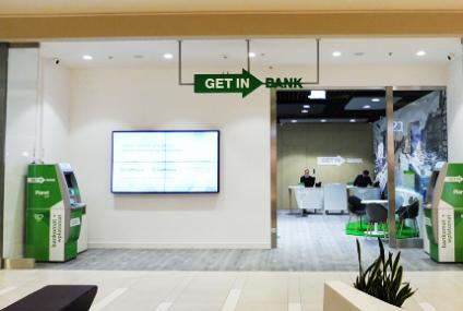 Getin Bank zmodernizuje 65 proc. swoich placówek. Inwestuje w punkty w galeriach