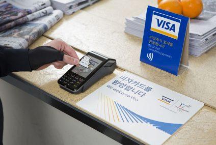 Płatności zbliżeniowe Visa ułatwieniem dla kibiców podczas Mistrzostw Świata Kobiet FIFA 2019