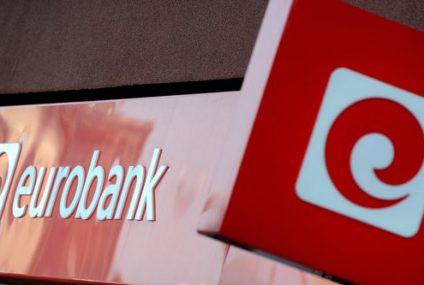 Potwierdziły się informacje PRNews.pl. Nowa aplikacja mobilna w eurobanku