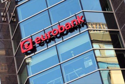 """eurobank z nową, promocyjną """"Pożyczką na już"""""""