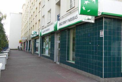 Bank BGŻ BNP Paribas doprecyzował warunki emisji akcji