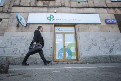 Działalność maklerska u schyłku. Niebezpiecznie rośnie rola banków