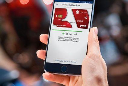Powiadomienia push w aplikacji IKO na Androida