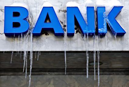 Raport PRNews.pl: Liczba placówek bankowych – III kw. 2018