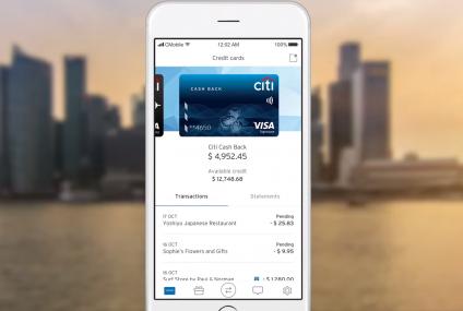 Klienci Citi Handlowego dostaną wkrótce nową aplikację mobilną. Wiemy, co w niej znajdą