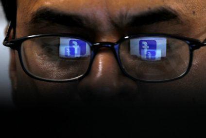 Czy podawanie swoich prywatnych danych w mediach społecznościowych naprawdę jest konieczne?