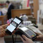 Bank Pocztowy szykuje podwyżki w starych kontach i zapowiada Blika