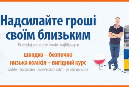 Ria Money Transfer&Euronet upraszcza przekazywanie gotówki na Ukrainę