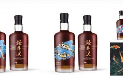 Inwestycje alternatywne. Nowa edycja whisky Karuizawa wprowadzona na rynek przez Wealth Solutions