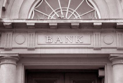 Raport PRNews.pl: Aktywa banków – I kw. 2020 r.